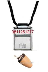Spy Bluetooth Earpiece Locket Set In Sangaria India